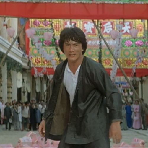 project a jackie chan International martial arts mega-star jackie chan (rush hour, twin dragons, rumble in the bronx) directs and performs all his own death-defying stunts in a hard.
